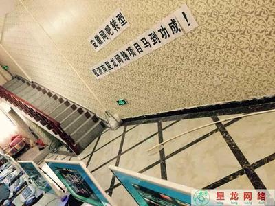 安徽网吧转型成功案例