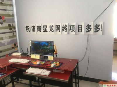 内蒙古大学生创业成功案例